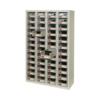 48 Bin Drawer Cabinet |